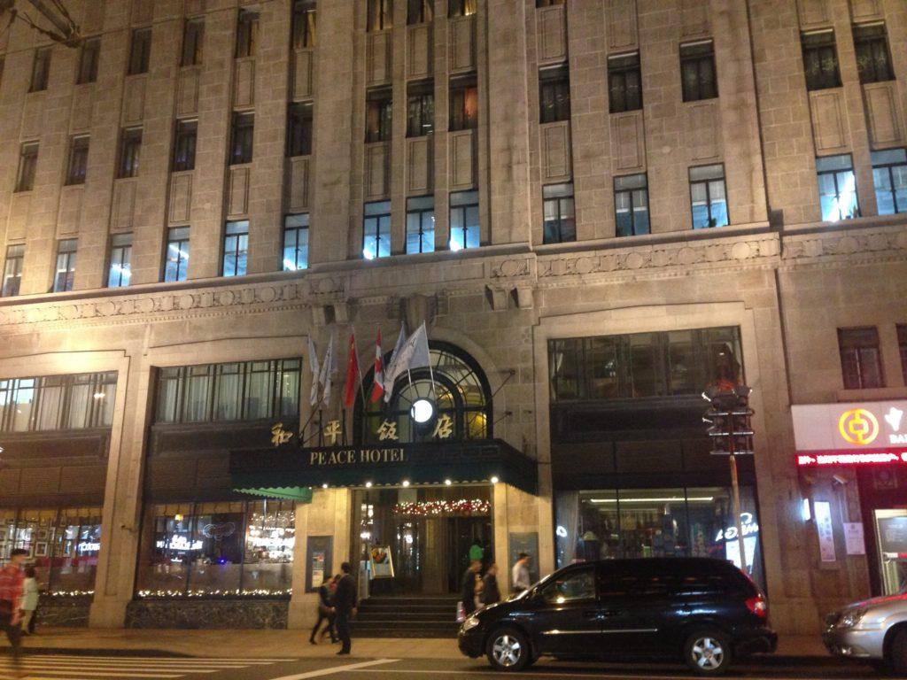 上海夜の銀行街