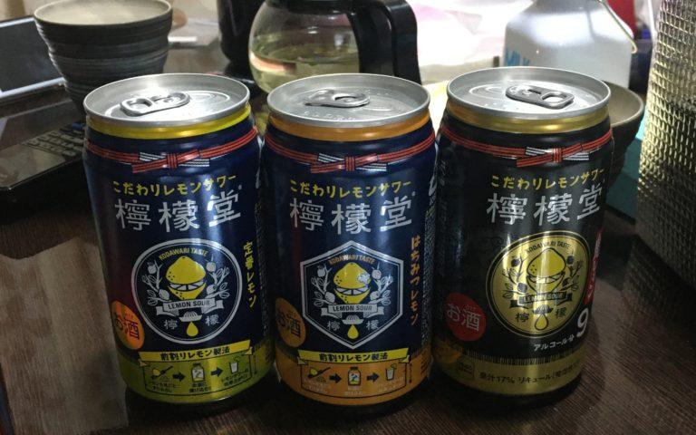 檸檬堂3%、5%、9%の缶