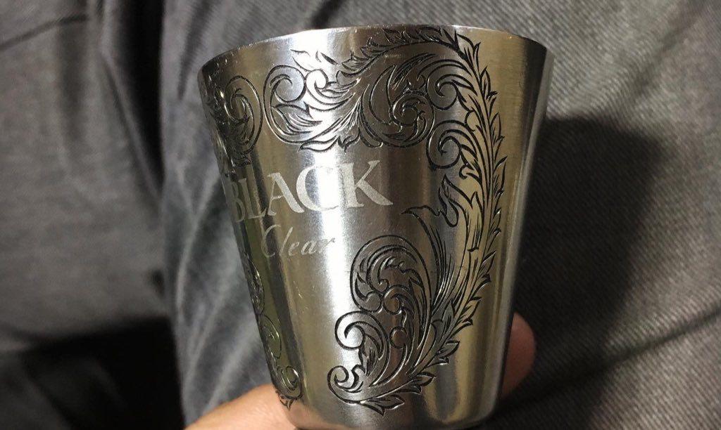メジャーカップ彫金黒染め