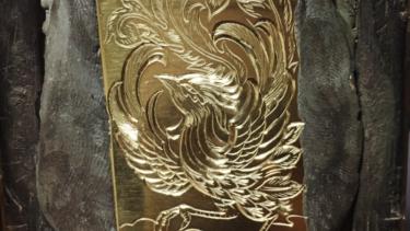 手彫り彫金オーダーサンプル「鳳凰」
