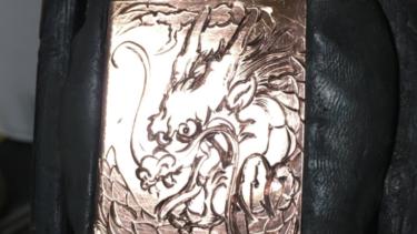 手彫り彫金オーダーサンプル「龍」