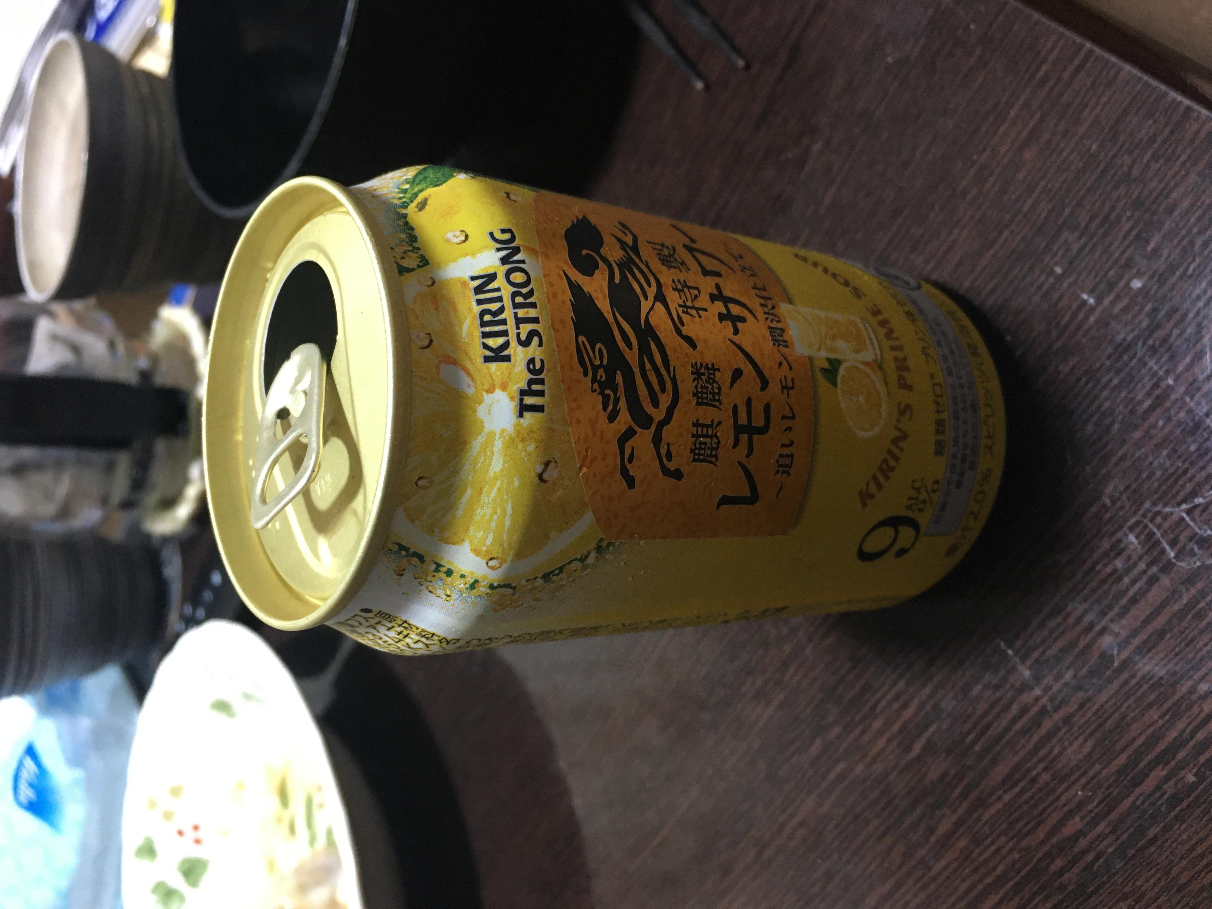 ザ サワー キリン ストロング レモン