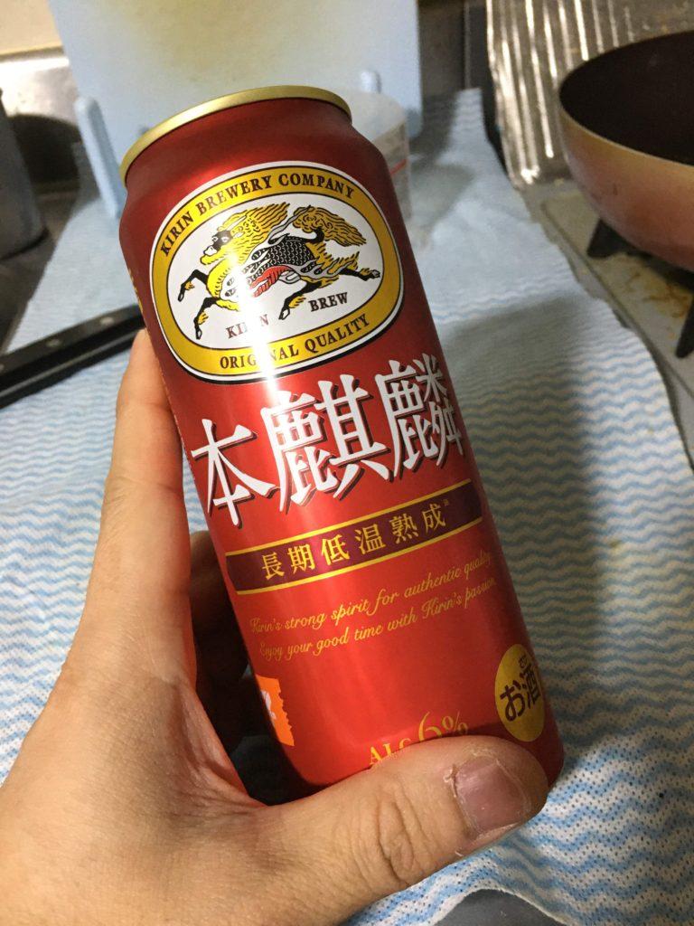 本麒麟500ml缶