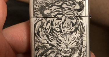 虎サムネイル