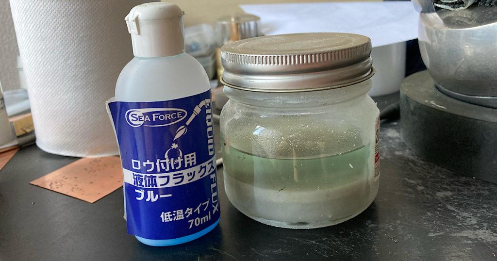 フラッ液体フラックスとホワイトフラックス