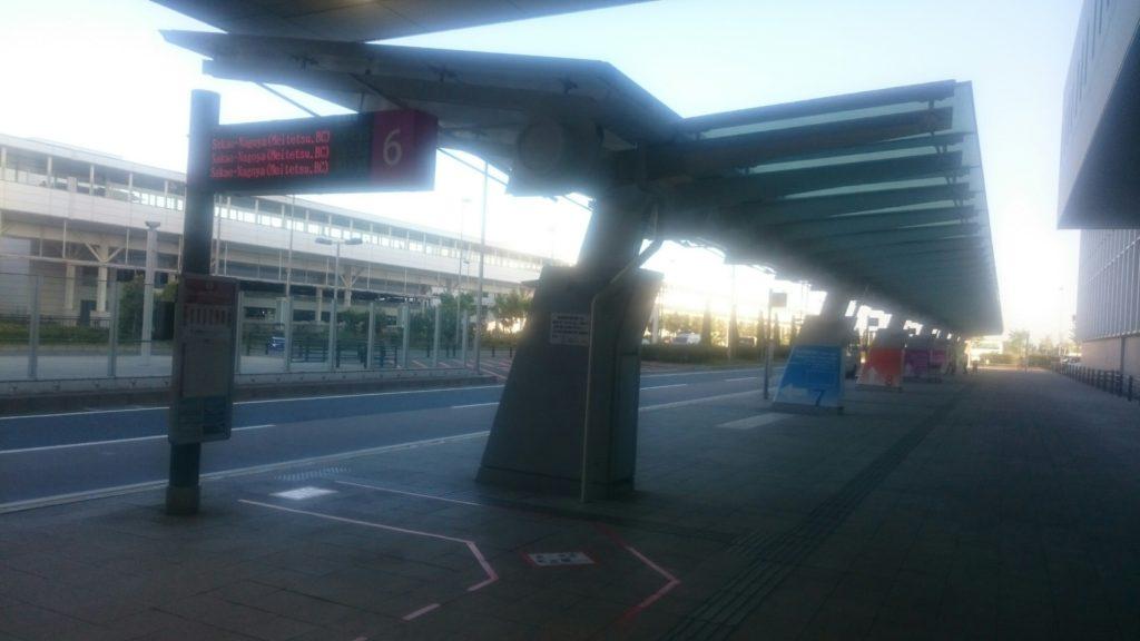 セントレア空港下見、リムジンバス発着所